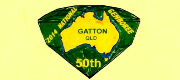 GEMBOREE 2014 Gatton Logo
